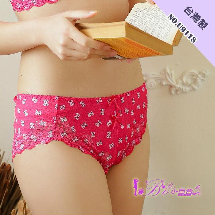 桃紅內褲【波波小百合】U39118 蝴蝶結 竹炭無痕內褲 台灣製