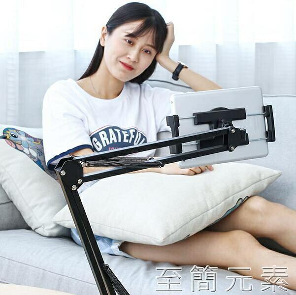 懶人懸臂支架床頭手機架桌面直播宿舍床上用看電視多功能pad固定支撐駕直播支夾通用