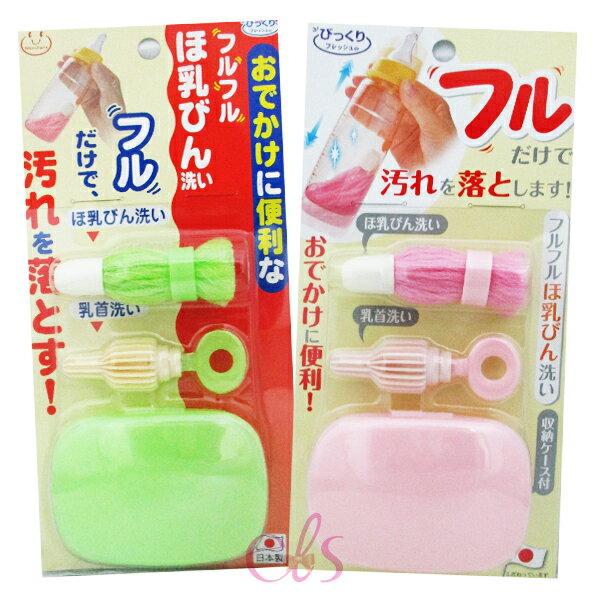 SANKO 阿卡將 攜帶式魔法奶瓶刷組 附盒 奶瓶刷具 綠色    粉色  兩款供選 ~艾