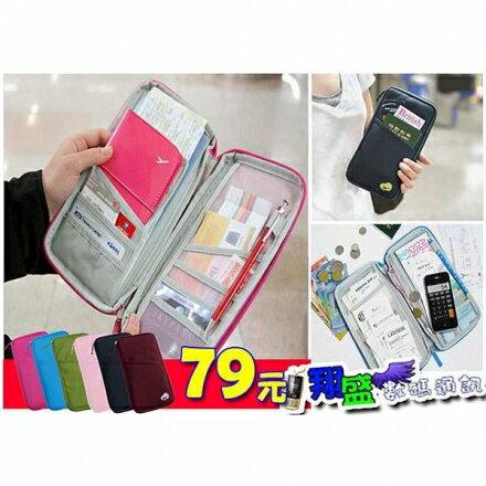 韓版旅行護照包收納袋/護照夾/旅遊收納包/證件包/手拿包/零錢包/硬幣紙鈔 卡片存摺 手機皮夾卡包 長夾【翔盛】