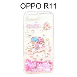 雙子星透明流沙軟殼[糖果]OPPOR11(5.5吋)【三麗鷗正版授權】