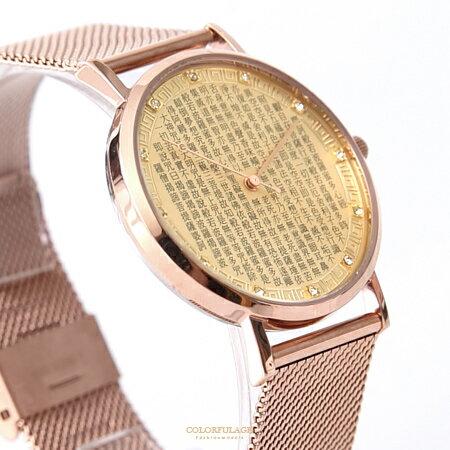 范倫鐵諾˙古柏 心經鋼索手錶  NEV9  柒彩年代