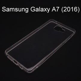 超薄透明軟殼 [透明] Samsung A710Y Galaxy A7 (2016)