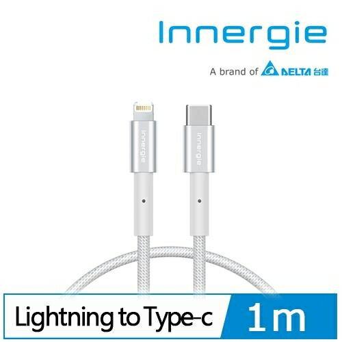 Innergie 台達電  Lightning 對 USB-C 充電線 銀 1M