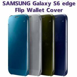 ~全透視~三星 Samsung Galaxy S6 edge G9250  SM~G925