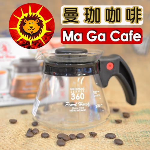 【曼珈咖啡】日本寶馬 耐熱玻璃咖啡壺 360/600/800ml