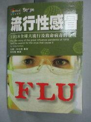 【書寶二手書T1/醫療_IDP】流行性感冒-1918流感全球大流行及致命病毒的發現_黃約翰