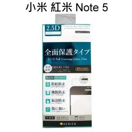 【ACEICE】滿版鋼化玻璃保護貼小米紅米Note5(5.99吋)黑、白