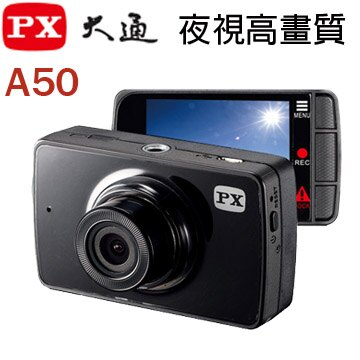 PX 大通 A50 (夜視超人)  夜視高畫質行車記錄器 加16G高速卡