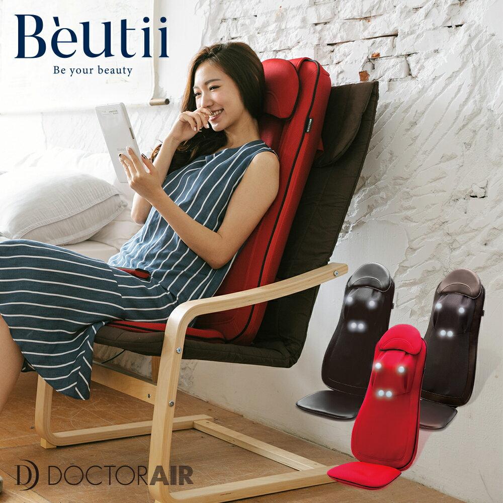 【加贈舒壓椅+頭枕】DOCTOR AIR 3D頂級按摩椅墊 立體3D按摩球 指壓 震動 按摩 公司貨 MS002 - 限時優惠好康折扣