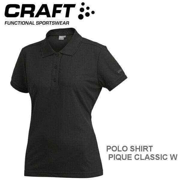 【速捷戶外】瑞典CRAFT192467女短袖排汗POLO衫(黑色)POLOSHIRTPIQUECLASSICW