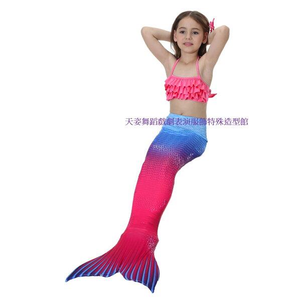 MER017天姿訂製款兒童款多色漸層魚鱗印花美人魚公主造型服裝
