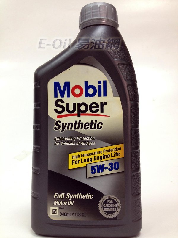 Mobil Super Synthetic 5W30 全合成機油