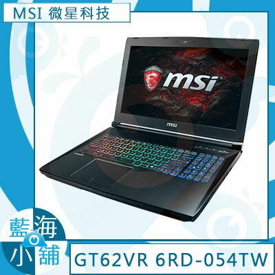 ◤NEW!GTX1060顯卡↘搶!◢ MSI 微星 GT62VR 6RD(Dominator)-054TW電競 15.6吋筆記型電腦