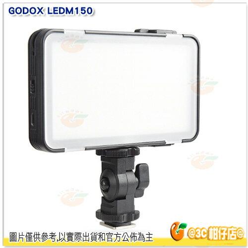 附柔光罩+手機夾GODOXLEDM150手機LED補光燈公司貨直播網紅柔光燈外拍燈攝影燈持續燈