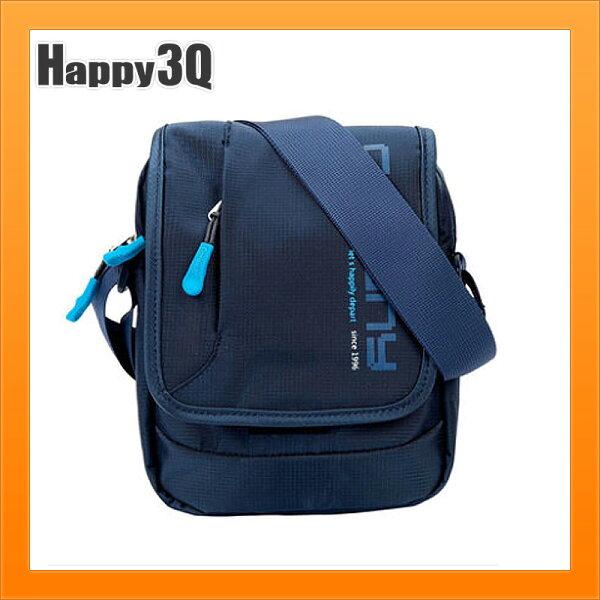 斜背包隨身包單肩包大容量旅行包男生包出遊包多分層-多色【AAA4035】