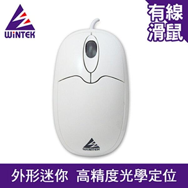 WiNTEK文鎧WSS91U白海豚鼠USB電腦滑鼠PC滑鼠電腦滑鼠【迪特軍】