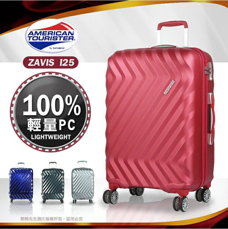 《熊熊先生》Samsonite雙排飛機輪行李箱 100%PC材質旅行箱125美國旅行者20吋硬箱 TSA鎖登機箱 I25 詢問另有優惠