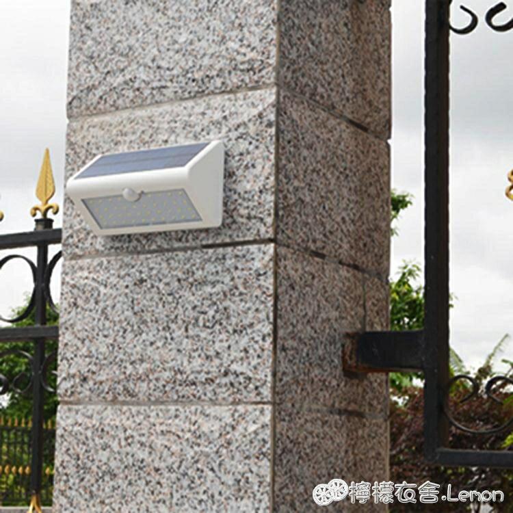 網紅太陽能戶外防水庭院人體感應壁燈家用超亮60LED遙控地攤路燈 【交換禮物】