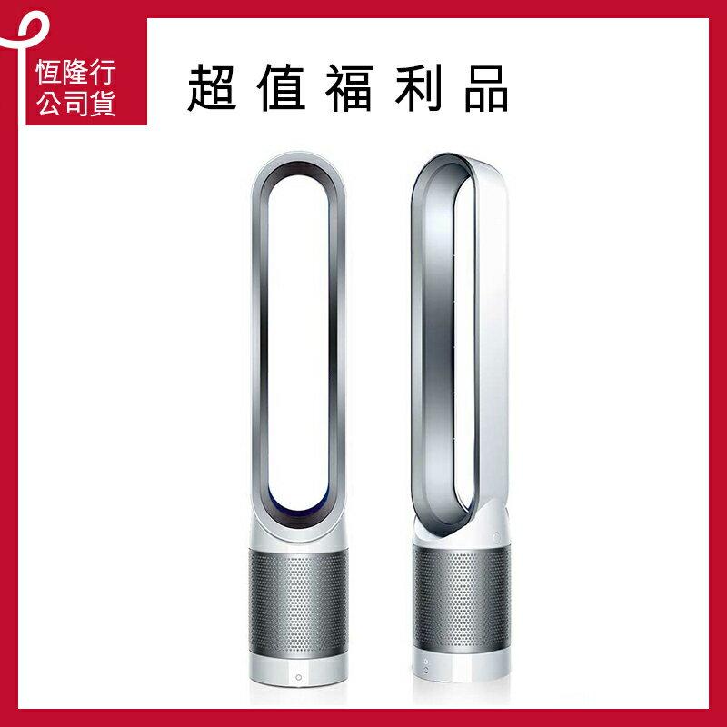 【超殺福利品】dyson 戴森 pure cool 空氣清淨機涼風風扇 TP00 (時尚白)
