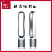 【超殺福利品】dyson 戴森 pure cool 空氣清淨機涼風風扇 TP00 (時尚白)-恆隆行戴森專賣店-3C特惠商品