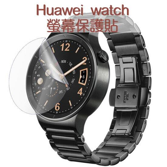 【玻璃保護貼】HUAWEI Watch 智慧手錶高透玻璃貼/螢幕保護貼/強化防刮保護膜-ZW