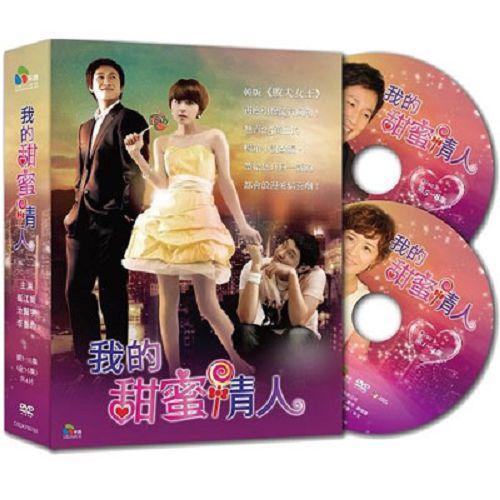 降價促銷★我的甜蜜情人DVD (全16集/4片裝) 崔江姬/池賢宇