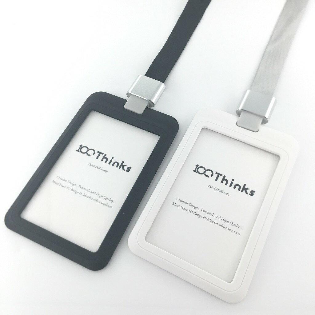 ☺質感卡套☺ 100Thinks 識別證件卡套-直式 (卡夾 證件套 識別證套 行李吊牌 名牌 悠遊卡)