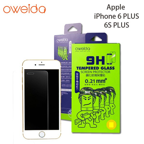 ~oweida~GLA~Apple iPhone 6 Plus  Apple iPhone