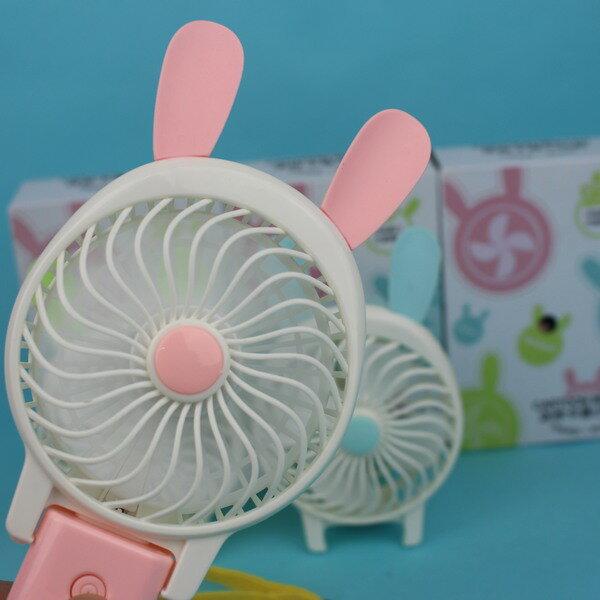 小白兔摺疊電動風扇 USB風扇 行動小風扇/一個入{促150} 迷你風扇 CF132823