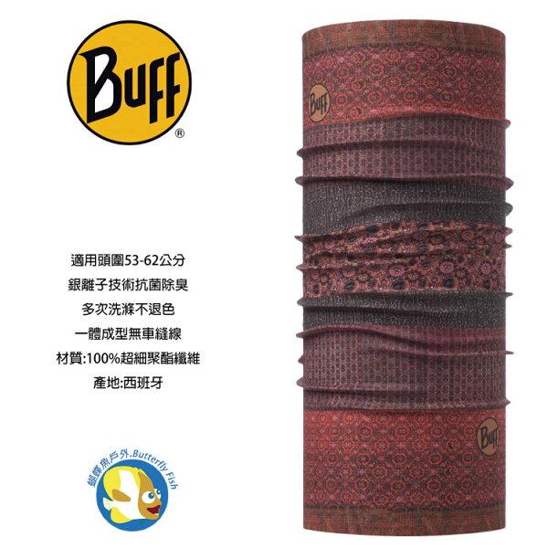 蝴蝶魚戶外用品館:[西班牙製BUFF]BF115189磚紋呢喃經典頭巾;蝴蝶魚戶外