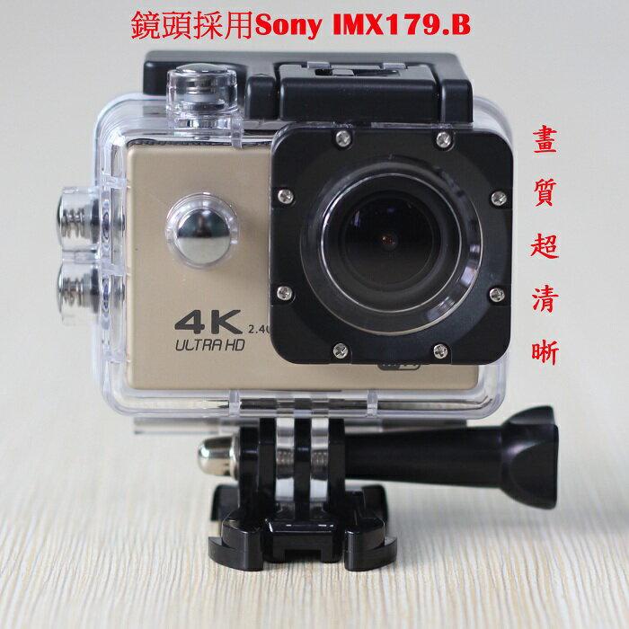 行車記錄器 4K潛水運動照相攝影機 汽車行車紀錄器 機車行車紀錄器 免運費【優錄安】