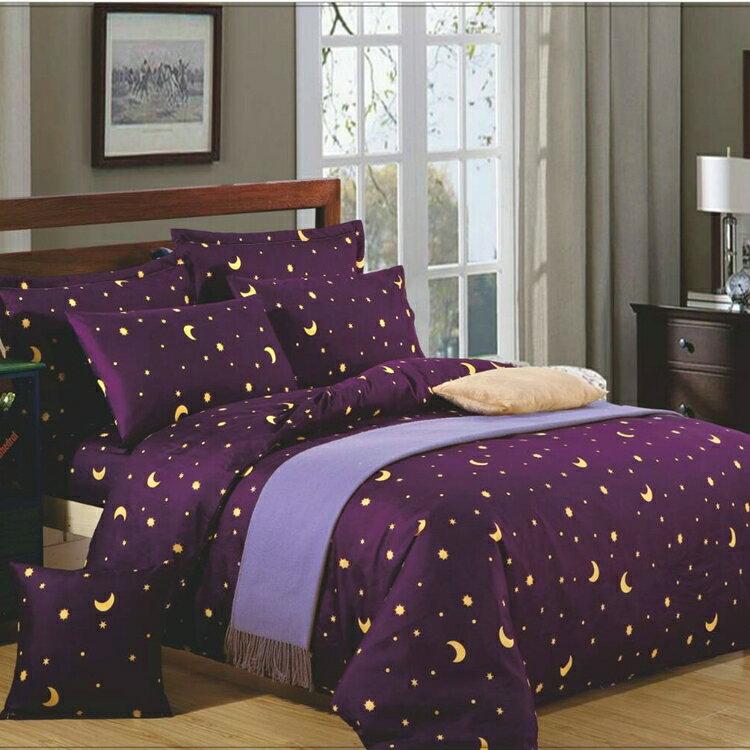 紫夜星空-MIT嚴選寢具.單人/雙人/雙人加大/雙人特大/被套/兩用被可選