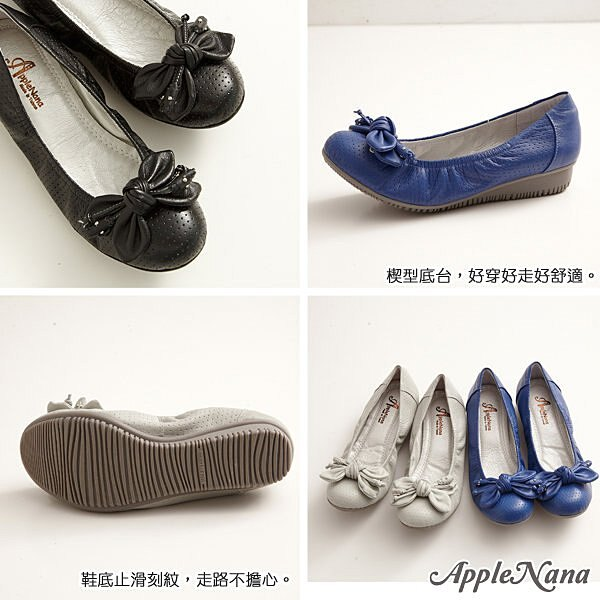 AppleNana。特選綿羊皮。繽紛派對超彈Q全真皮翻轉楔型芭蕾舞鞋【Q13601380】蘋果奈奈 1