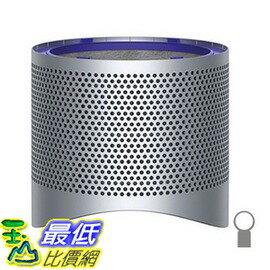 [東京直購] Dyson Pure Cool Link DP01WS DP01 銀色 HEPA濾網 風扇 濾心