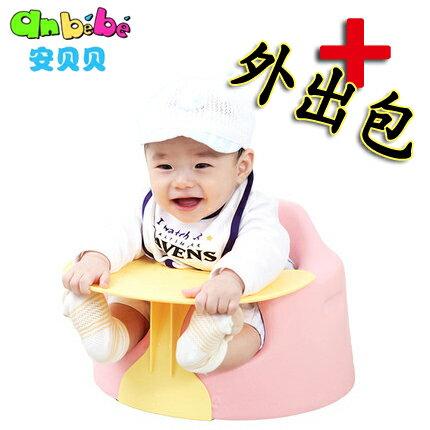 安貝貝 第1代 3件組 兒童餐椅 多 幫寶椅 幫寶椅 南非椅 寶寶餐椅 餐椅 嬰兒餐椅~P