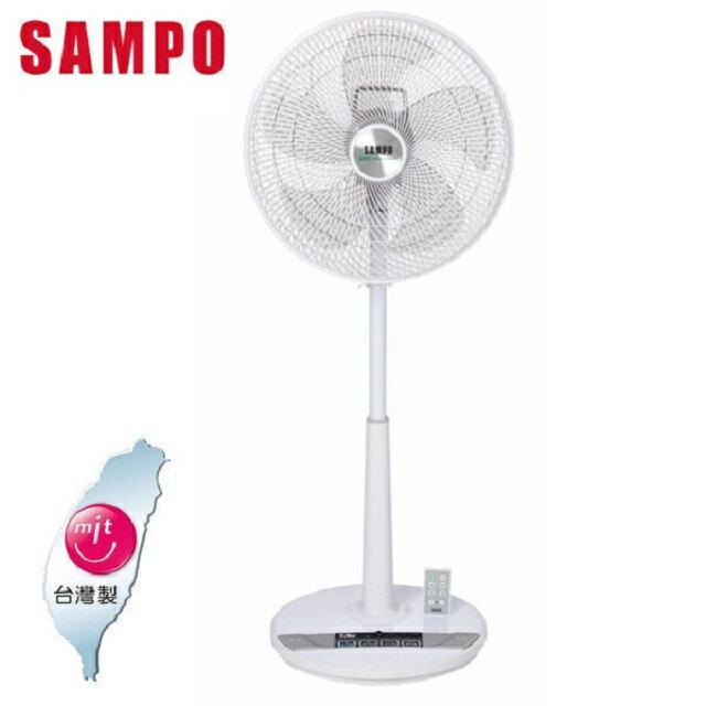 SAMPO聲寶 14吋 微電腦遙控 DC節能 風扇 SK-FM14DR**免運費**