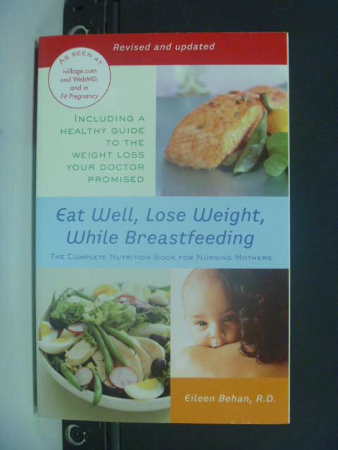 ~書寶 書T2/美容_NPT~Eat Well Lose Weight While Bre
