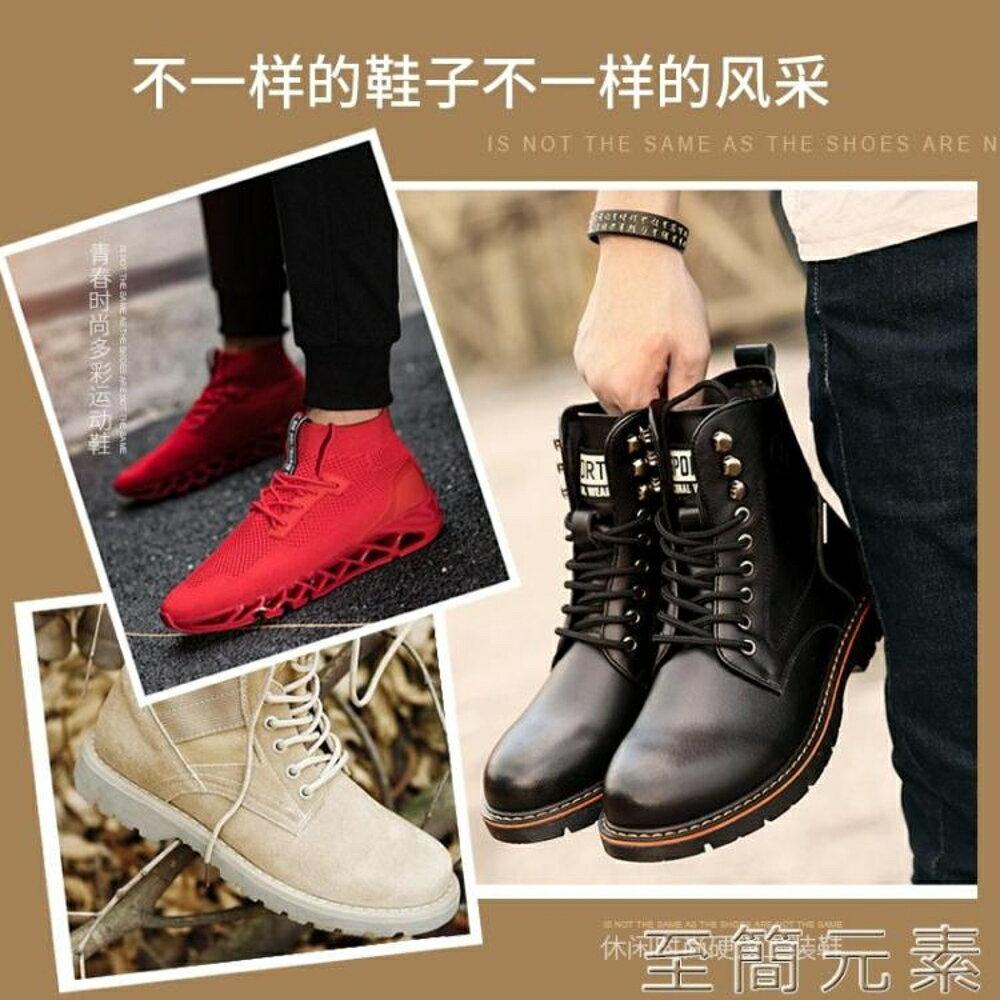 鞋帶 3雙工裝運動鞋馬丁靴鞋帶男女皮鞋靴子圓形粗百搭米黑白色鞋繩子 至簡元素 2