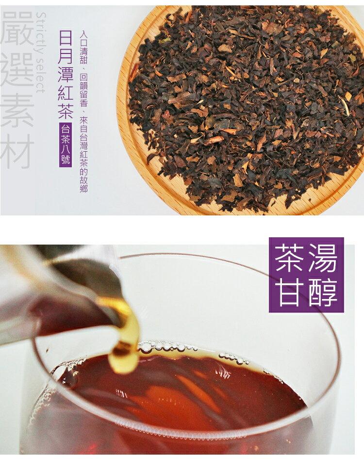 【阿華師AWAStea】日月潭阿薩姆奶茶(48g/包) 奶茶 茶包 阿薩姆 大容量茶包 【JC科技】