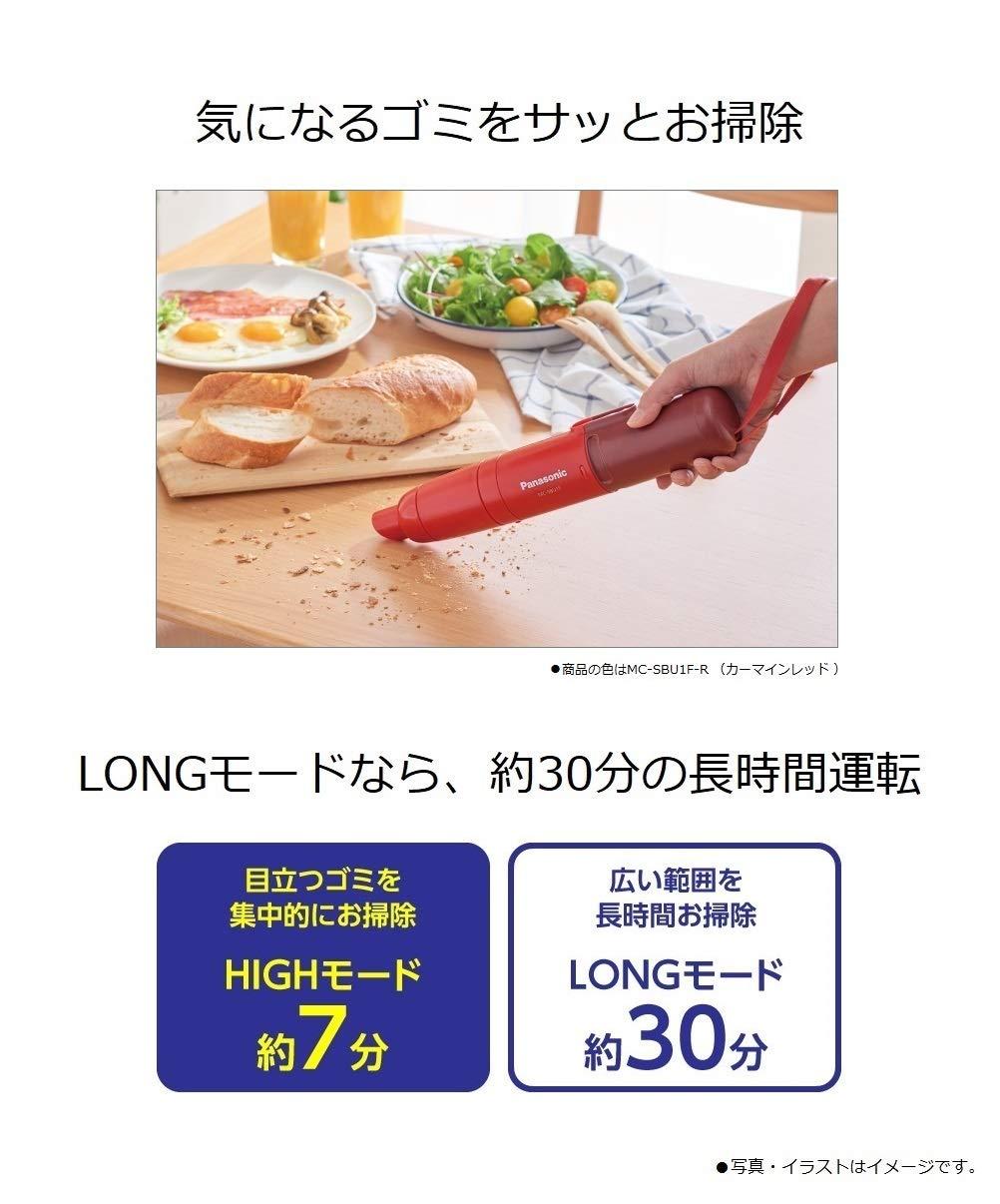 領89折券4549元  /  日本Panasonic 超輕量 2way兩用手持無線吸塵器 MC-SBU1F 。到貨日期:15-20個工作天 。日本必買  / 日本樂天代購 ( 15276 ) 7