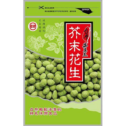 冠億台灣土豆王-芥末花生130g/包【愛買】