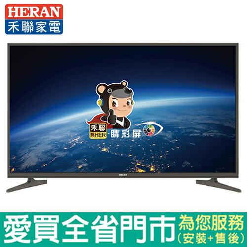 HERAN禾聯50型4K聯網LED液晶顯示器 含視訊盒HD-504KC7含配送到府+標準安裝【愛買】
