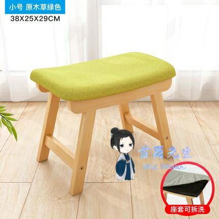 木板凳 小凳子矮凳家用創意可愛沙發換鞋凳小椅子實木小板凳布藝化妝凳子