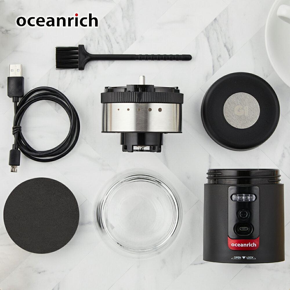 =超夯新品=【Oceanrich直營】⊙全店10%回饋 ⊙G1-便攜電動磨豆機 1