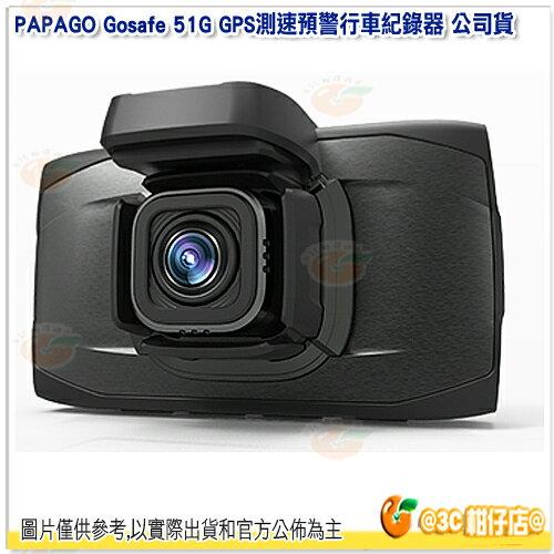 PAPAGO Gosafe 51G GPS測速預警行車紀錄器 公司貨 1440P 行車記錄器 160度廣角 GPS測速提醒 軌跡記錄 停車監控 支援胎壓