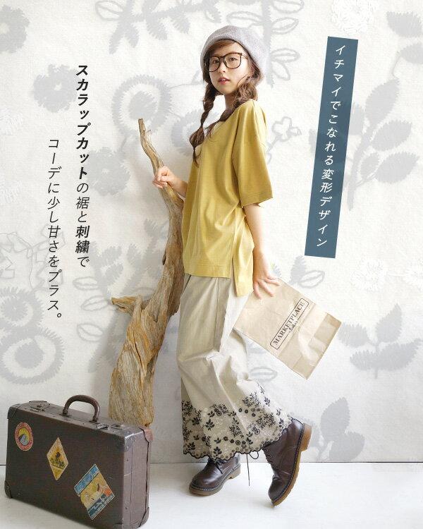 日本e-zakka / 花邊刺繡寬版長褲 / 33674-1801261 / 日本必買 代購 / 日本樂天直送(6900) 3