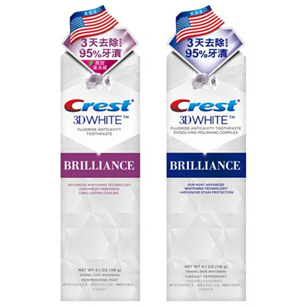 美國 Crest 3DWhite專業鑽白牙膏(116g) 長效清新/鑽亮炫白 兩款可選【小三美日】◢D943822