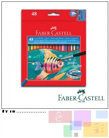 Faber-Castell 48色水性彩色鉛筆-精緻環保裝