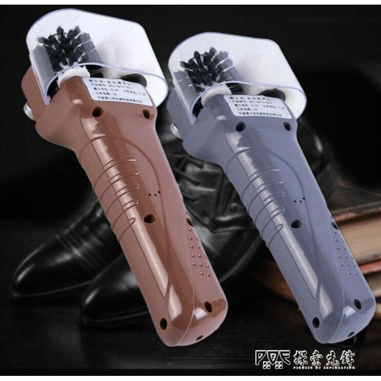 家用自動擦鞋機電動擦鞋機 手持擦皮鞋器洗鞋機刷鞋器擦皮鞋神器